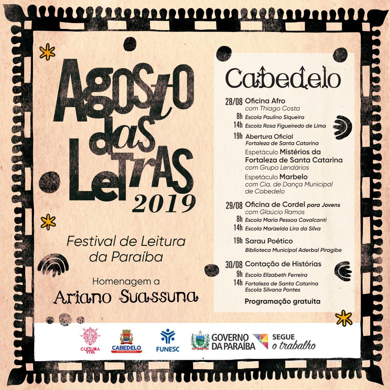 Prefeitura de Cabedelo recebe ações de incentivo à leitura por meio do projeto Agosto das Letras
