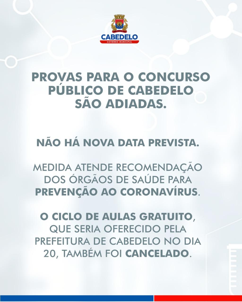 Organização adia provas do Concurso Público de Cabedelo que seriam neste domingo